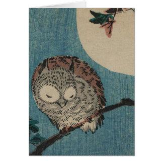 Small Horned Owl on Maple Branch under Full Moon Card