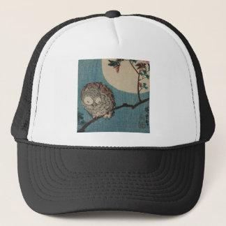 Small Horned Owl on Maple Branch under Full Moon Trucker Hat