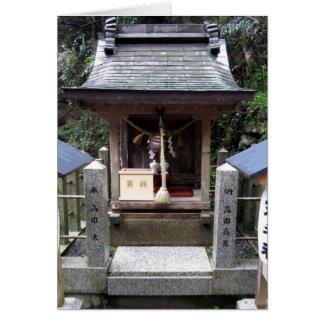 Small Shinto Shrine Greeting Card