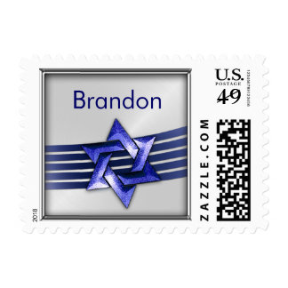SMALL Star of David Bar Mitzvah Silver RSVP Postage