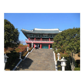 Small Temple over Stairs, Jeju Postcard
