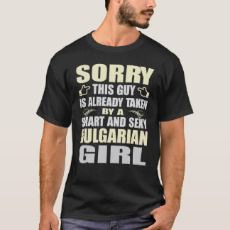 SMART AND SEXY BULGARIAN GIRL T SHIRTS