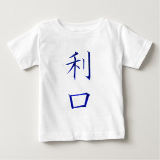 Smart-Clever-Bright Baby T-Shirt