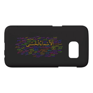 Smartphone Case: 99 Names of Allah (Arabic) Samsung Galaxy S7 Case