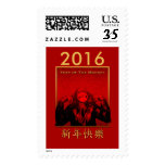 Smile - Monkey Year 2016 Chinese New Year Stamp