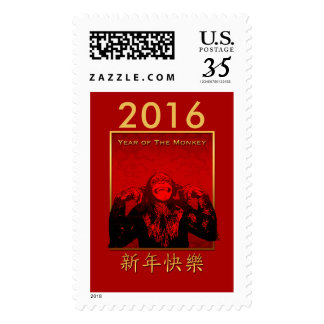 Smile - Monkey Year 2016 Chinese New Year Stamp
