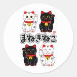 Smiling Beckoning cat - Japanese Manekineko Classic Round Sticker