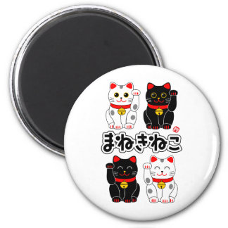 Smiling Beckoning cat - Japanese Manekineko Magnet