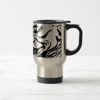 Smiling Monster Travel Mug