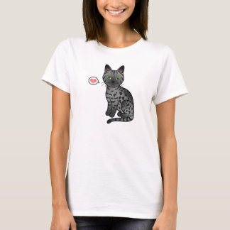 Smoke Egyptian Mau Love T-Shirt