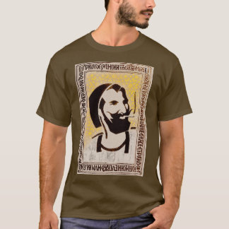 Smokin' Dude and Lion with Your Words T-Shirt