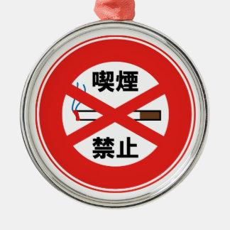Smoking prohibition