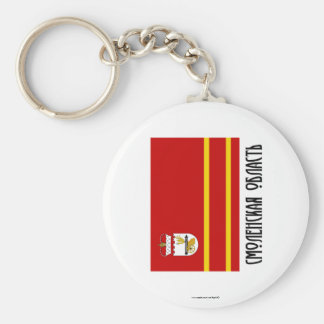Smolensk Oblast Flag Basic Round Button Keychain