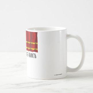 Smolensk Oblast Flag Classic White Coffee Mug