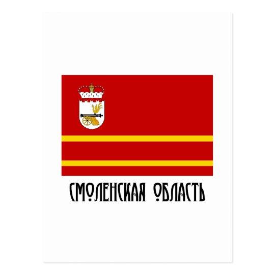 Smolensk Oblast Flag Postcard
