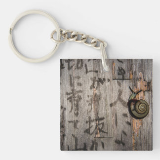 Snail Mail Escargot on Asian Calligraphy Keychain