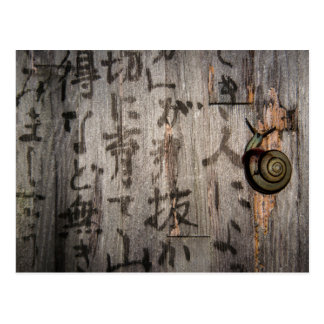 Snail Mail Escargot on Asian Calligraphy Postcard