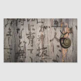 Snail Mail Escargot on Asian Calligraphy Stickers