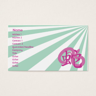 Snake - Business Business Card
