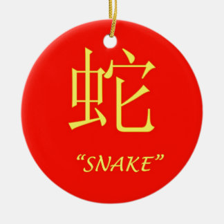 """Snake"" Chinese astrology sign Ceramic Ornament"