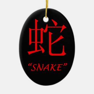 """""""Snake"""" Chinese astrology sign Ceramic Ornament"""