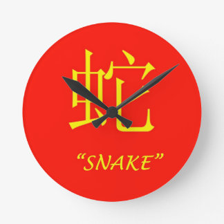 """""""Snake"""" Chinese astrology sign Round Clock"""