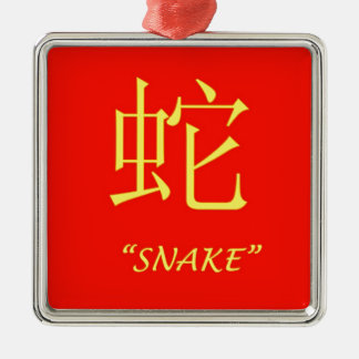 """""""Snake"""" Chinese astrology sign Metal Ornament"""