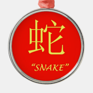 """""""Snake"""" Chinese astrology sign Christmas Tree Ornaments"""