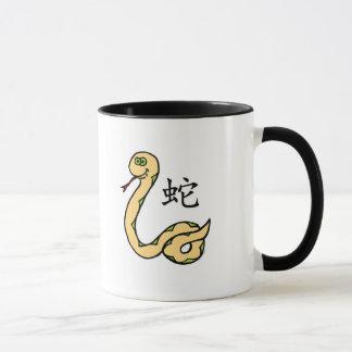 Snake Chinese Zodiac Mug