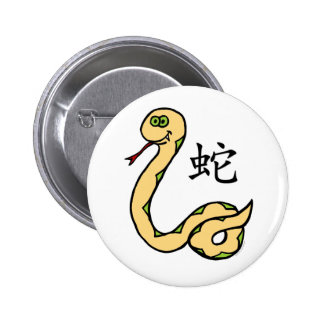 Snake Chinese Zodiac Pinback Button