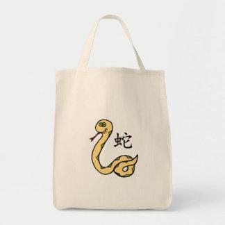 Snake Chinese Zodiac Tote Bag