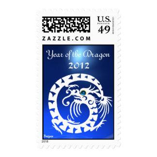 SNAKE DRAGON ,White,Blue Sapphire Postage