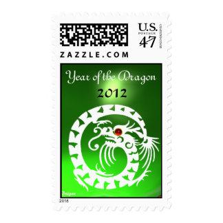 SNAKE DRAGON ,White, Green Emerald Postage