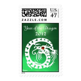 SNAKE DRAGON ,White, Green Jade Postage