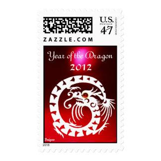 SNAKE DRAGON ,White,Red Ruby Postage