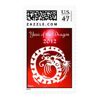 SNAKE DRAGON ,White,Red Ruby Postage Stamp