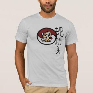 Snake Kung Fu T-Shirt