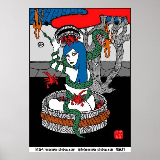 Snake scorpion poster