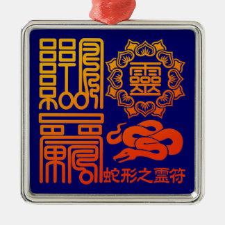 Snake spiritual 2 metal ornament
