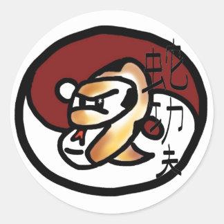 Snake Style Kung Fu Classic Round Sticker