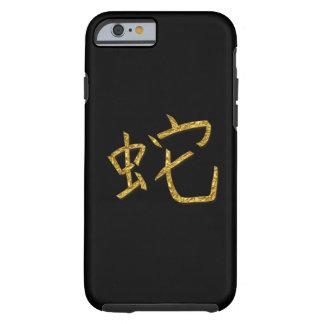 snake year - gold tough iPhone 6 case