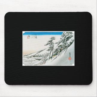 Snow at Kameyama, Japan circa 1831-1834 Mouse Pad