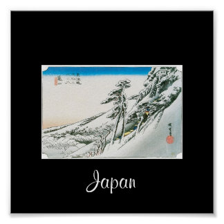 Snow at Kameyama, Japan circa 1831-1834 Poster