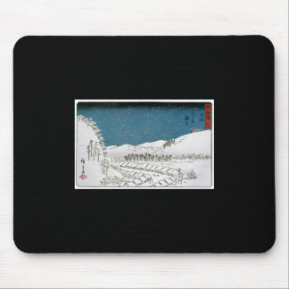Snow Falling on a Town, Japan circa 1851-52 Mouse Pad