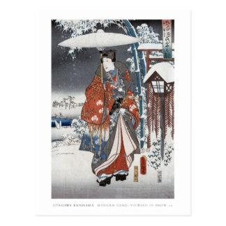Snow Samurai Postcard