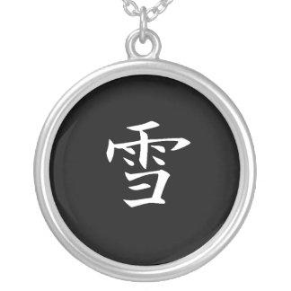 Snow - Yuki Round Pendant Necklace