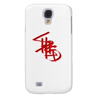 snowboarding shred3 red red galaxy s4 cover
