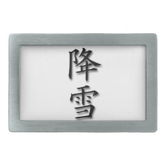 Snowfall Rectangular Belt Buckle