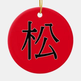 sōng - 松 (relax) ceramic ornament