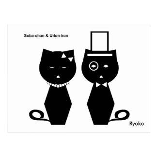 Soba-chan & Udon-kun Postcard